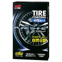 Tire Coating Pure Shine